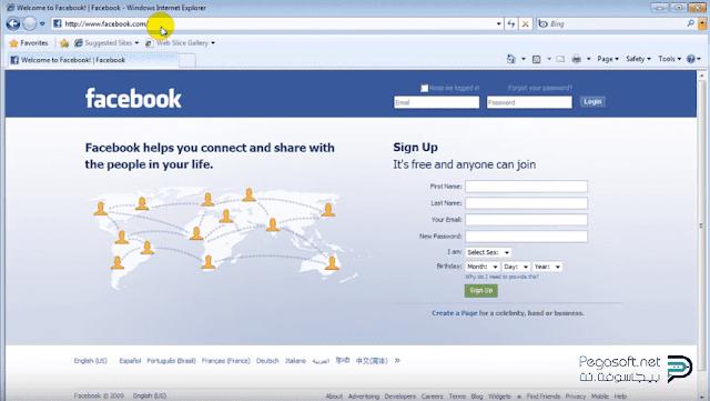 انشاء حساب فيس بوك مجانا
