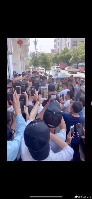daipai crowding
