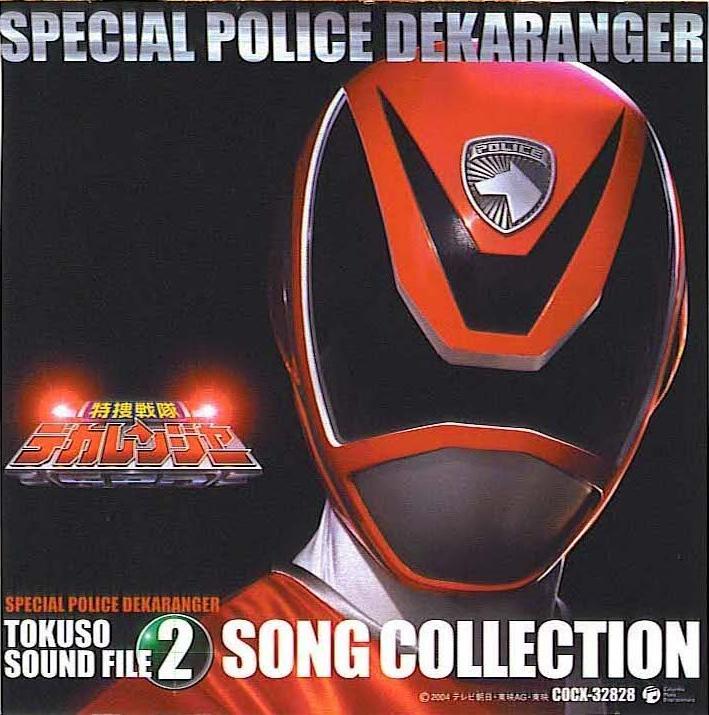 sound file download