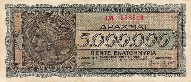 https://1.bp.blogspot.com/-0wzYUqeoVHM/UJjsWiHX3aI/AAAAAAAAKIs/3PMRQihFL3g/s640/GreeceP128a-5MillionDrachmai-1944_f.jpg