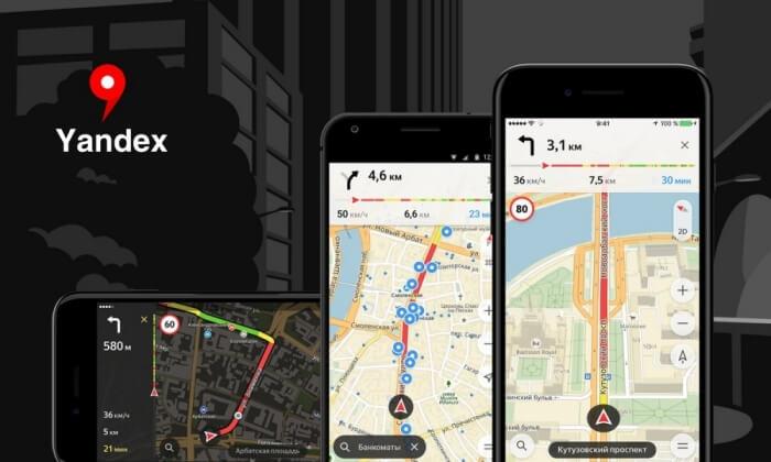 برنامج خرائط Yandex Maps