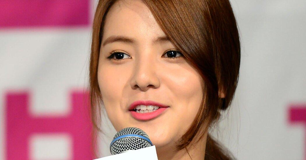 Nữ diễn viên Hàn Quốc Song Yoo Jung tự tử, qua đời ở tuổi 26