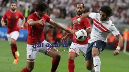 يستعد النادي الاهلي اليوم في خوض مباراة القمة بدون محمود متولي مدافع الفريق