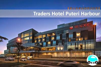 马来西亚新山Jen Hotel (Traders Hotel)
