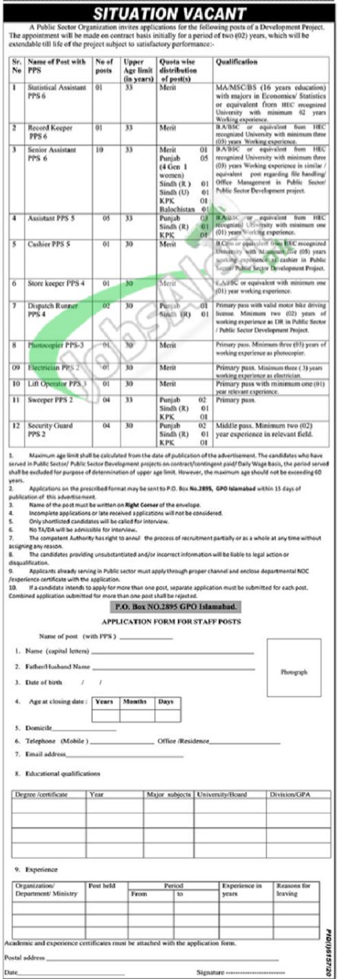 PO BOX 2895 GPO Islamabad Jobs Latest 2021