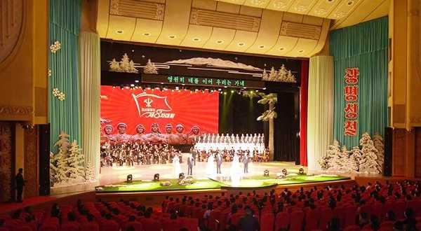 Mansudae Art Troupe Gives Performance Celebrating Day of Shiningg Star