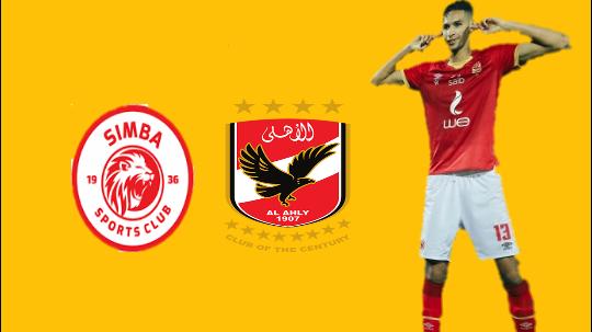 تشكيلة الأهلي المصري في مواجهة سيمبا التانزاني في إطار دوري الأبطال