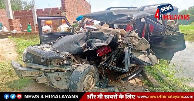 हिमाचलः श्रद्धालुओं से भरे कैंटर ने मारी बोलेरो को टक्कर, सवार थे 3 लोग- एक मर गया; दो गंभीर