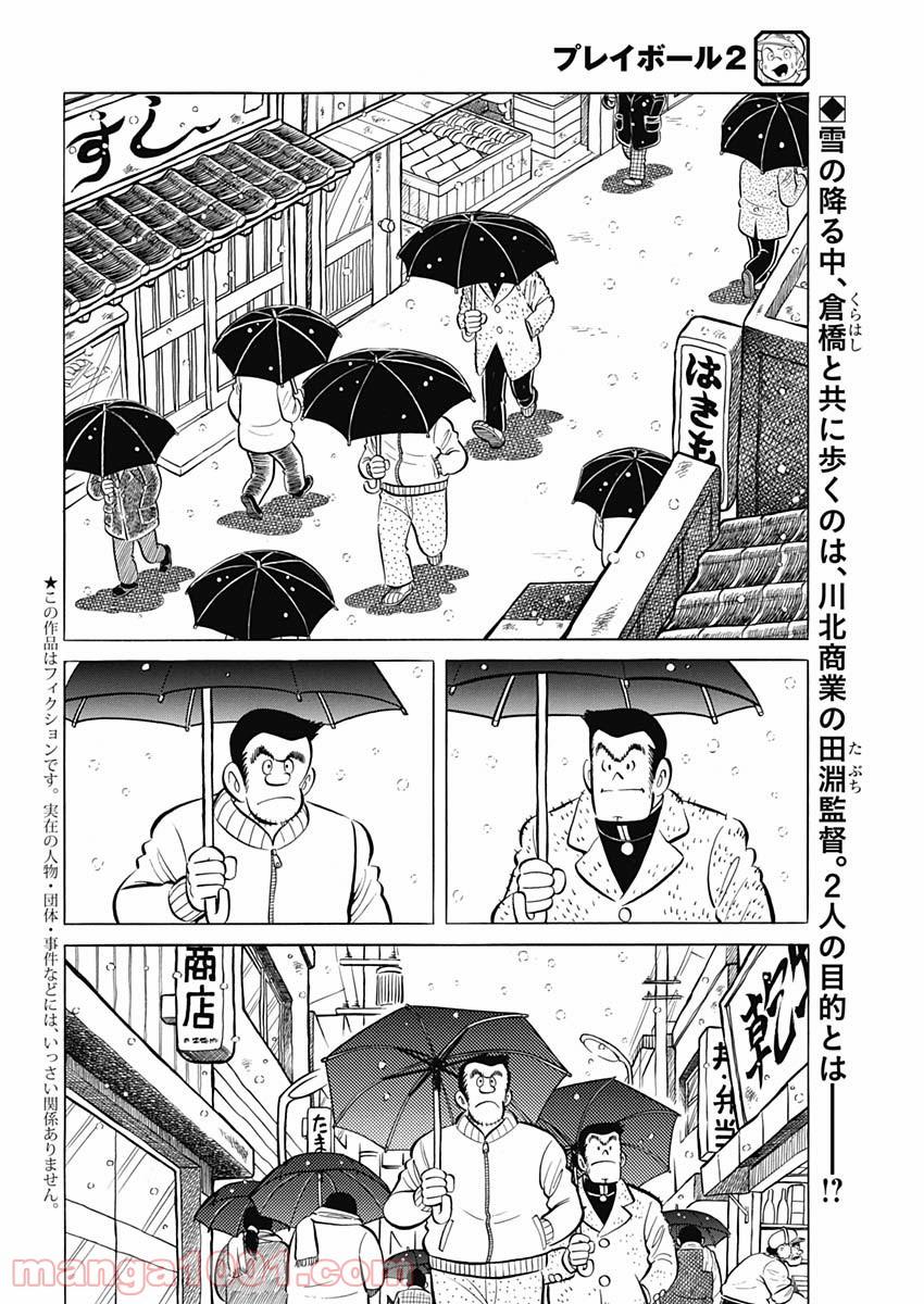 Ace ハリガネ raw サービス » Search
