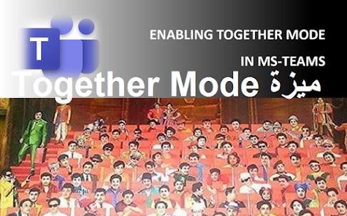 شرح ميزة Together Mode على سكايب لعمل إتصال مرئي 2021