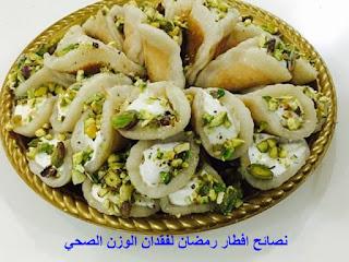 وجبة الافطار الصحية لتخفيف الوزن في شهر رمضان