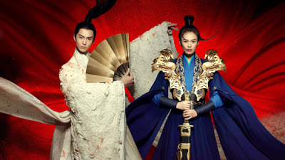 Oh My General (Chinese Series)