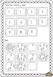 Números del 1 al 10 para imprimir