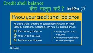 balance of credit shell