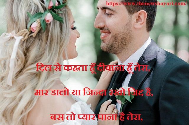 Ladki Patane Ki Shayari Hindi Mai