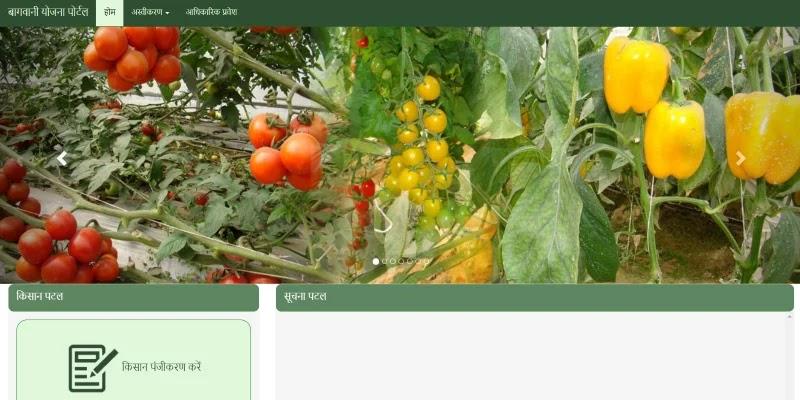 हरियाणा भावांतर भरपाई योजना 2021: ऑनलाइन आवेदन, पंजीकृत विवरण कैसे देखे ?, जरुरी दस्तावेज | सरकारी योजनाएँ