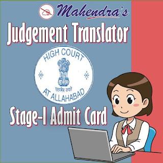 Allahabad HC | Judgement Translator | Stage-I Admit Card