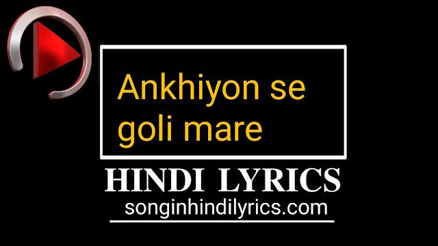 अखीयो से गोळी मारे – Se Goli Mare Lyrics – Pati Patni Aur Woh