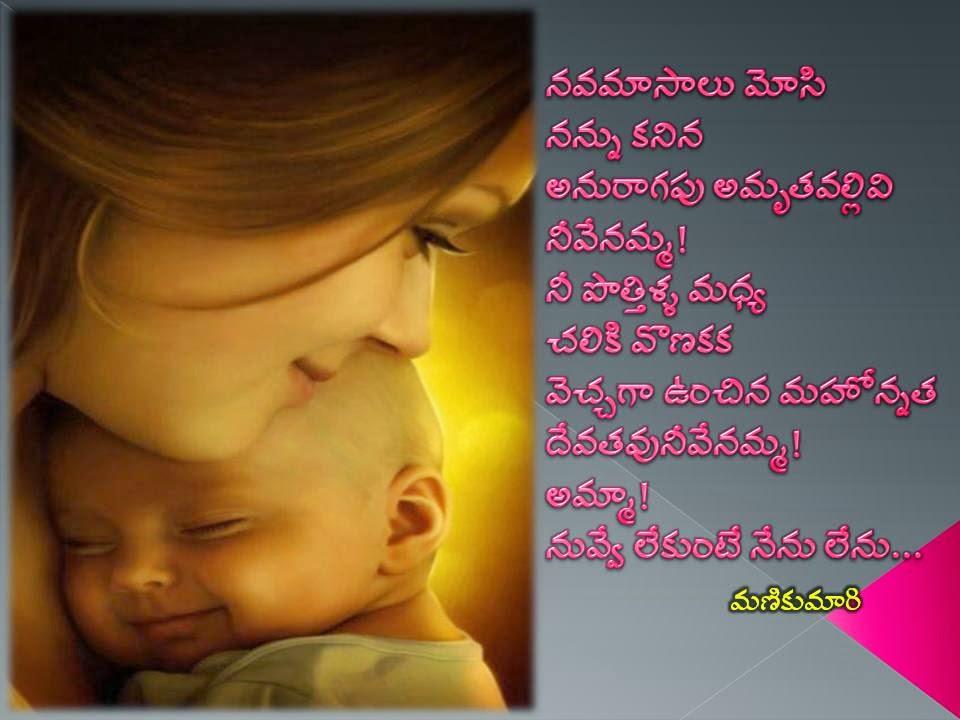 Good Night Baby Photos Telugu Ssmatters