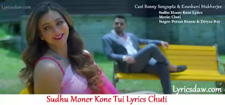 Sudhu Moner Kone Tui Lyrics | Chuti | Pritam Kumar | Divyaa Roy