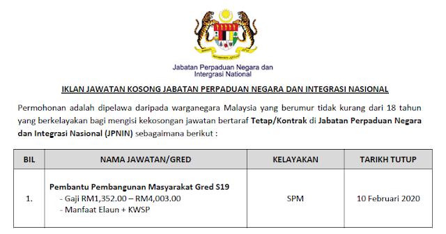 jawatan kosong jabatan perpaduan negara dan integrasi nasional 2020