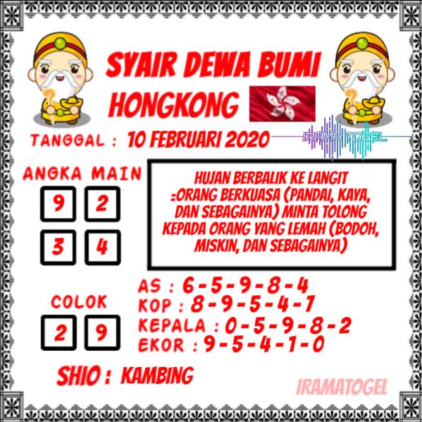 Syair Dewa Bumi Hongkong Senin 10 Februari 2020