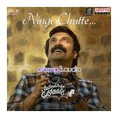 umamaheswara-ugra-roopasya Top Album