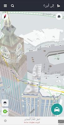 تطبيق HERE WeGo للأندرويد, تطبيق الملاحة والخرائط, تطبيق HERE WeGo مدفوع للأندرويد