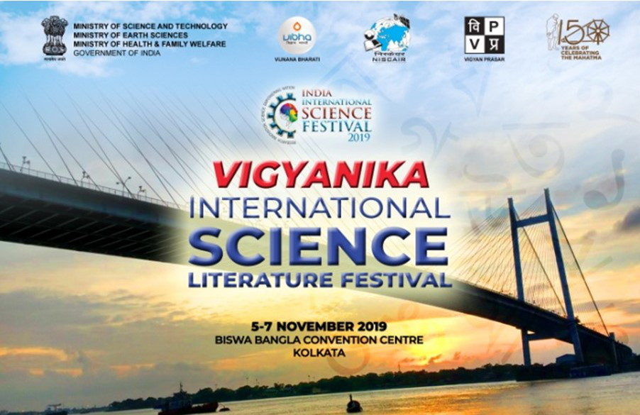 Science Literature Festival-2019