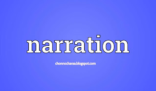 Narration learning
