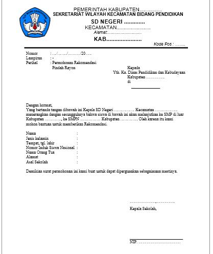 Download Surat Permohonan Rekom Pindah Sekolah Siswa Keluar