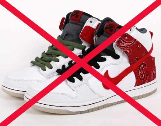 pretty nice befc2 71769 THE SNEAKER ADDICT: Nike SB