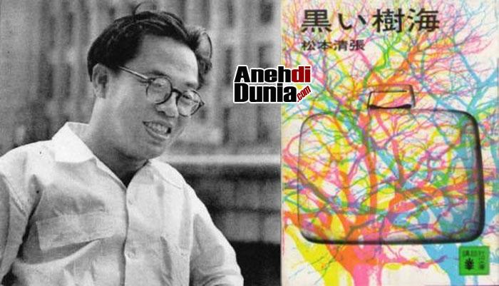 Seicho Matsumoto Kuro Jurai