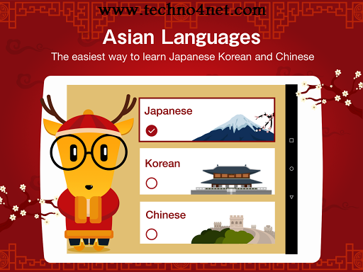 تعلم اللغات
