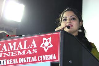 Panjumittai Tamil Movie Audio & Trailer Launch  0037.jpg
