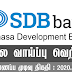 Vacancy In SDB Bank   Post Of -  Executive Officer - Finance
