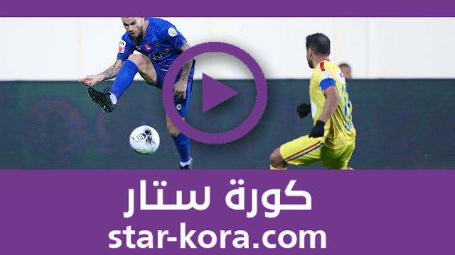 مشاهدة مباراة الهلال والحزم بث مباشر اليوم 29-08-2020 الدوري السعودي