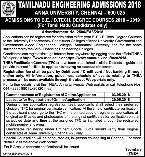 TNEA 2018, Admission to BE, B.Tech Courses 2018-2019 Advertisement 29.04.2018