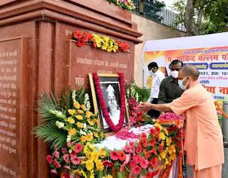 मुख्यमंत्री योगी ने पं० गोविन्द बल्लभ पंत पर केन्द्रित चित्र प्रदर्शनी का अवलोकन किया