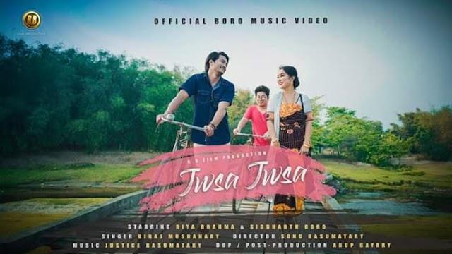 Jwsa Jwsa-Bodo Song MP3