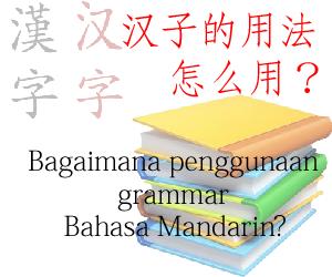 grammar bahasa mandarin
