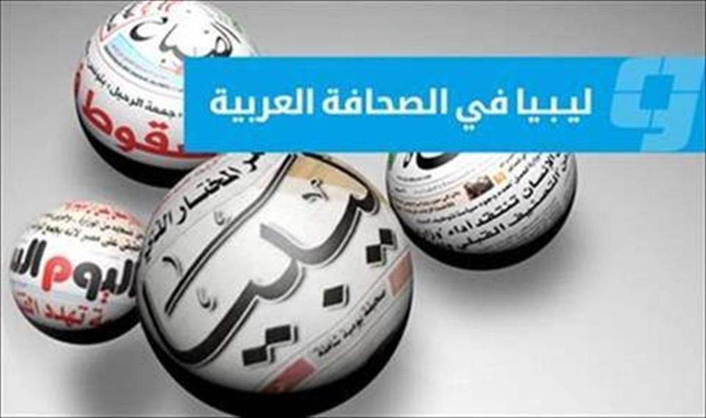عاجل..أخبار ليبيا اليوم السبت 22/10/2016، آخرأخبار ليبيا ، خطف جماعة مسلحة لمسؤول يعمل في الخطوط الجوية الليبية