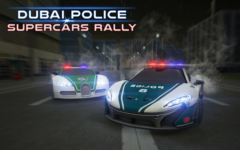 Nos Cars Wallpaper Megazone15 Police Supercars Racing Pc Game Mega