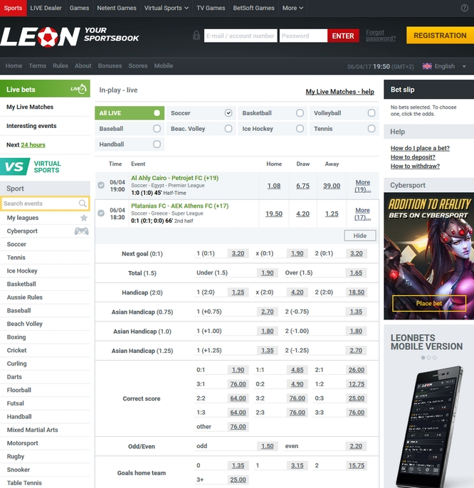 Leonbets Live Betting Screen