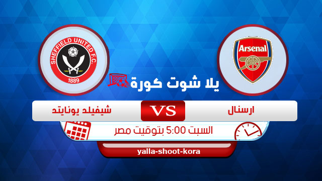 arsenal-fc-vs-sheffield-united