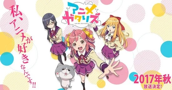 Anime-Gataris Original Anime Preview Ending Theme Song In New Promo Video.