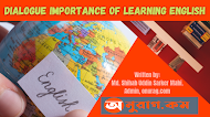Dialogue importance of learning English