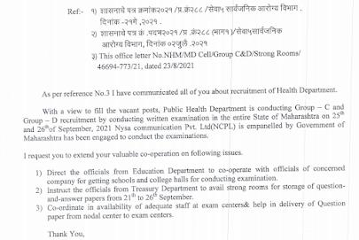 Arogya Vibhag Exam date