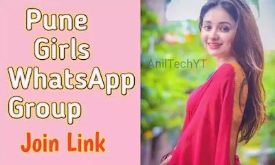 Pune Girl WhatsApp Group Link 2021
