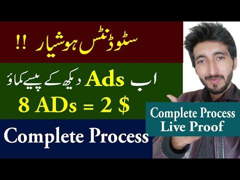 Make Money Online Fast Online Earning Money Earn money online by watching ads